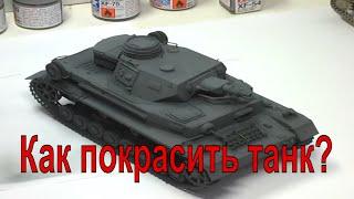 Моделирование бронетехники. Часть 1(, 2012-05-28T15:36:01.000Z)