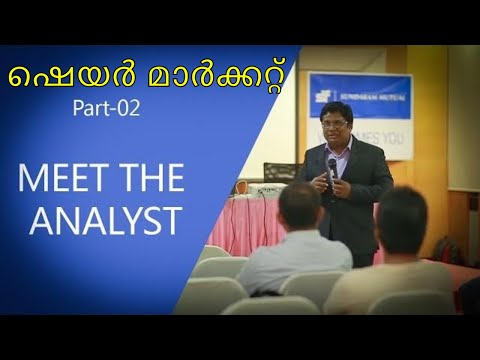 MEET THE ANALYST PART -02