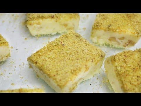 """""""ইরানি ভোগ""""আমার জানা সবচাইতে সহজ মিষ্টি  II Iranian Bhog Sweet Recipe II Eid Special Recipe"""