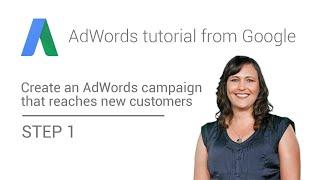 AdWords التعليمي من Google - الخطوة 1 : إنشاء حملة AdWords أن يصل إلى عملاء جدد