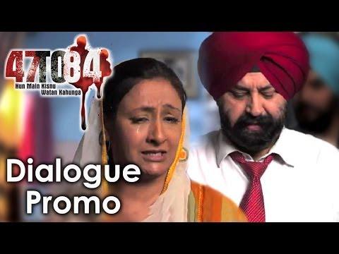 Apna Desh Chhod ke Kithe Jaiyye | 47 To 84...