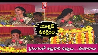 Warangal Collector Amrapali Laugh During Her Republic Day Speech | V6 News