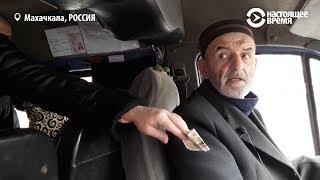 Люди отблагодарили водителя, который бесплатно возит пассажиров