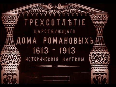 1 рубль 1913 года  300 лет дому Романовых