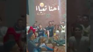 حالات واتس 2020 | احنا تعبنا ومش زيكو ( انا اخطر شب فى مصر) - عصام صاصا 2020