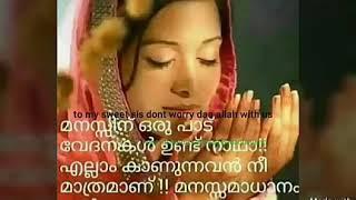 whatsapp-status-malayalam-aalam-niranjulla-neeyum-njanum
