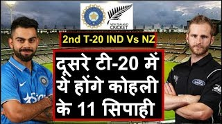 india vs new zealand 2nd t20 team india playing xi in 2nd t20   headlines sports