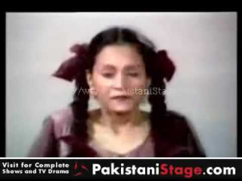 Aaya or Ammi.mp4
