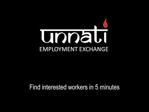 Unnati Employment Exchange: Introduction Video