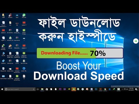 How to download any file faster on windows pc | Bangla Tutorial (2019)