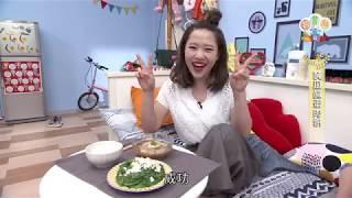 《阿芹妹請人客》 EP23:醃瓜鹹蛋肉餅