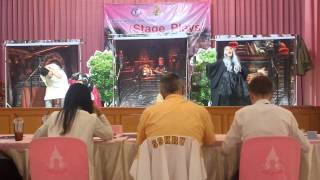 The Stage Play STR 2015 -