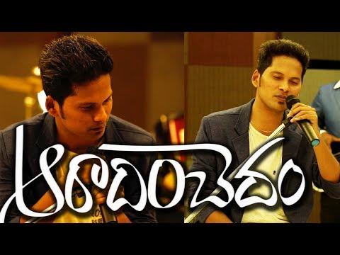 Latest New Telugu Christian songs 2018    AARADHINCHEDAM    Davidson Gajulavarthi    Worship Song