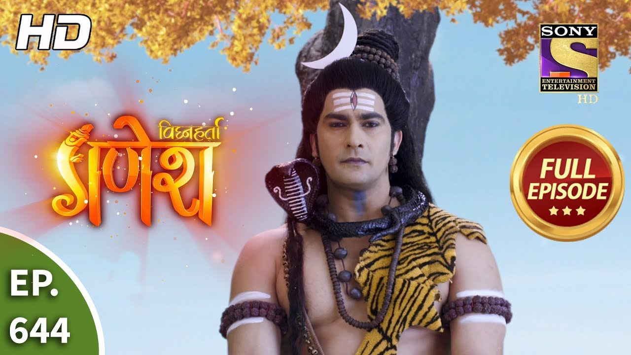 Download Vighnaharta Ganesh - Ep 644 - Full Episode - 7th February, 2020
