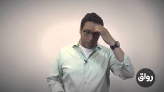رواق : مقدمة إلى علم الأفلام 2-2 : أنواع الاضاءات و الاطارات