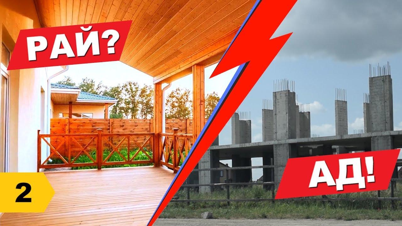 КП Николино Парк VS КП Парковый: сравнительный обзор // Переезд в Краснодар // Дневник риэлтора