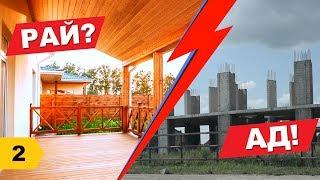 KP nicolino Park va BOSHQALAR KP Park: qiyosiy sharh / / / a rieltorga hamda Sut Krasnodar Ko'chib