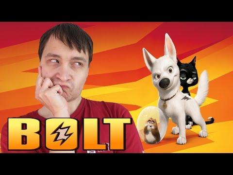 SB's Movie Reviews: Bolt (2008)