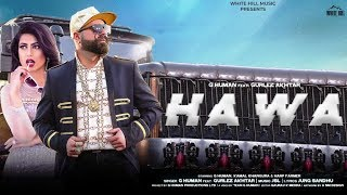Hawa (Motion Poster) G Human feat Gurlez Akhtar | JSL | Rel On 25th April | White Hill Music
