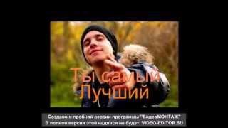 Артем Пиндюра Boys