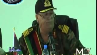 محاكم يهود مصراته تحكم بالاعدام علي ضباط وجنود الشعب المسلح