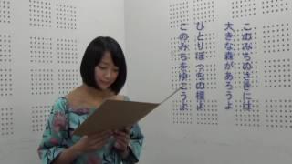 金子みすずの詩「このみち」を竹内由恵アナが朗読しました。 詩からイメ...