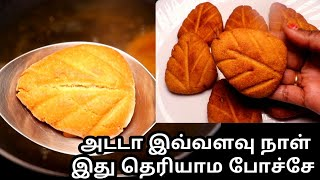 Mysore Bonda   Mangalore bajji   Mysore Bajji   Ulundu bonda recipe