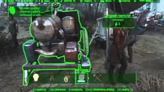 Прохождение Fallout 4 Молекулярный уровень ч.2 11