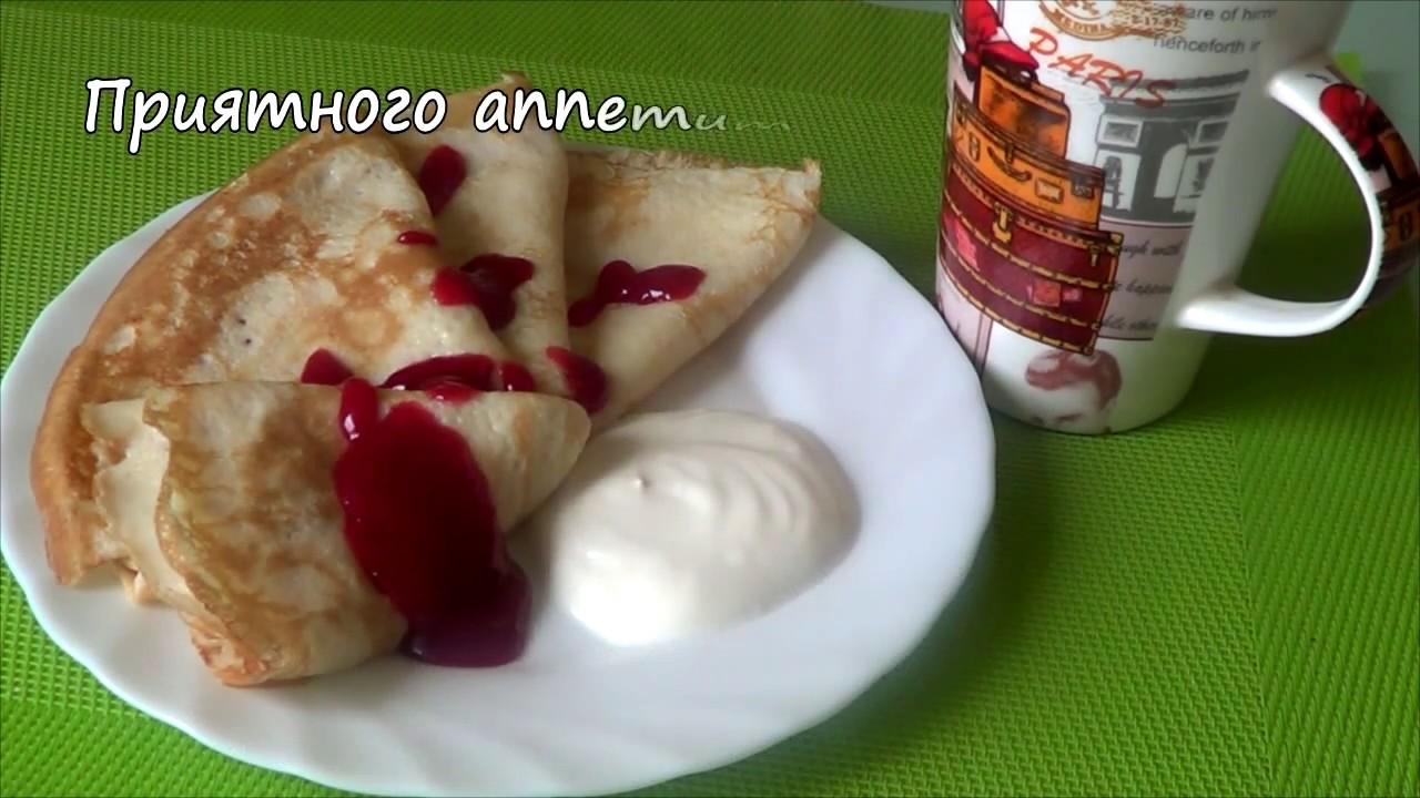 ♥ Блинчики  ♥ Как приготовить Вкусные блины. Простой рецепт | блины с мясом | завтрак | рецепты