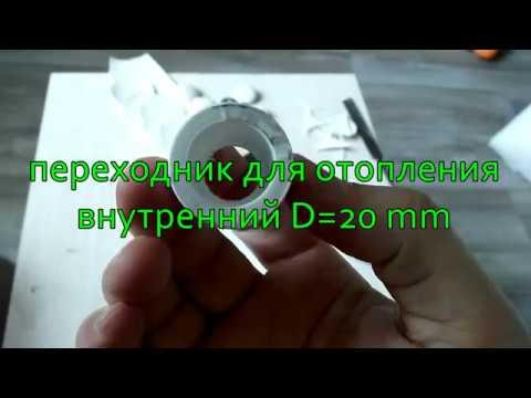 Как сделать пуговицу для каретной стяжки 462