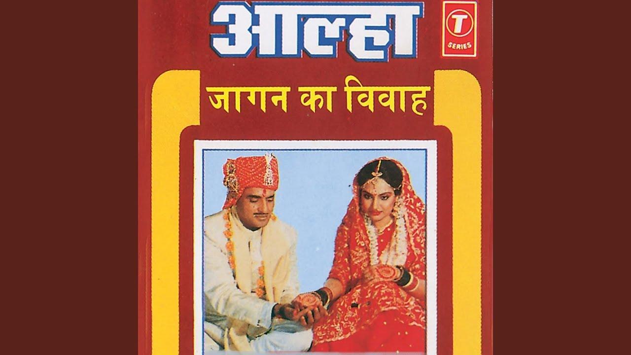Bhojpuri Aalha Bhujariyo Ki Ladai Vol-1Sung By Vipad And