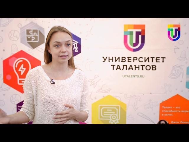 Разговор с экспертом. Анастасия Добрынина ‒ о спортивной журналистике