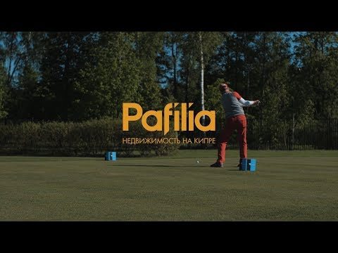 PAFILIA и гольф клуб Pestovo открытие сезона 2019