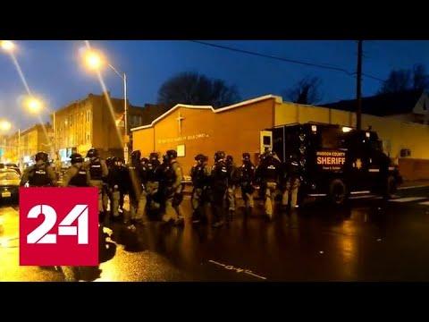 В США в результате перестрелки погибли шесть человек - Россия 24