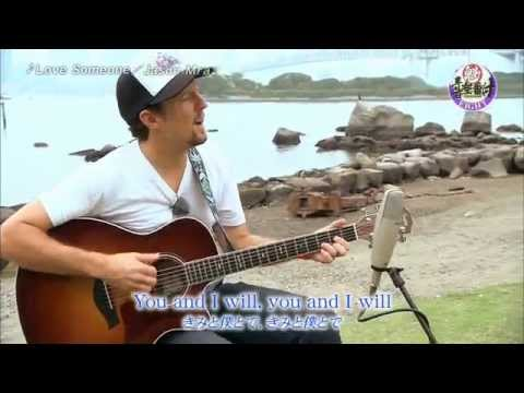 Jason Mraz - I'm Yours - Love Someone @Tokyo ジェイソン・ムラーズお台場ライブ