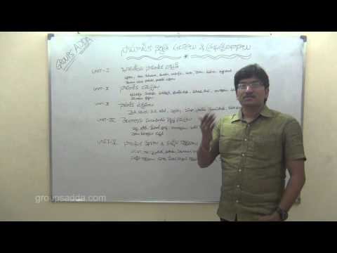 ONLINE CLASSES FOR GROUP-II/GROUP-III/ SOCIOLOGY DEMO(సామాజిక శాస్త్రం) CLASS