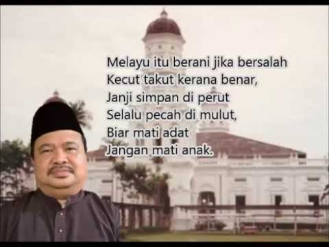 Nb Melayu Usman Awang Youtube