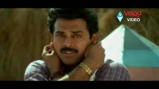 kalyanam movie scenes