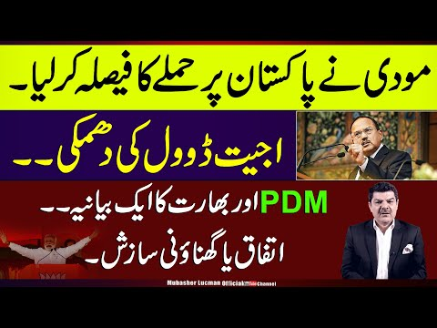 Mubasher Lucman: Modi has decided on a date to att_ack and our opposition is helping! Find how??