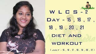 NAGAS MEDIA - Weight loss challenge season - 2   3rd week diet and workout - Weight loss tips