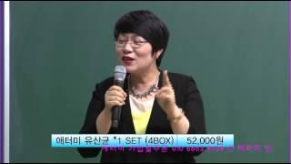 애터미 제품소개 박계영srm 010 6663 9739 애터미 인