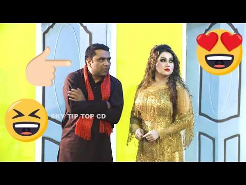 Naseem Vicky | Mehak Noor | Guddu Kamal | Qaisar Piya | Punjabi Stage Drama | Meray Paas Tum Ho