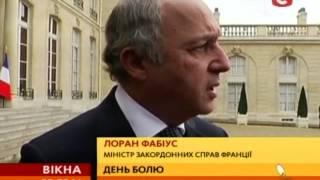 Зустріч дипломатів з Януковичем затягнулася на 5 годин - Вікна-новини - 20.02.2014