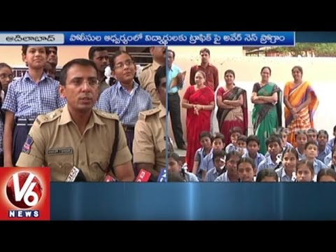Adilabad Police Conducts Road Safety Awareness Program For Students | V6 News