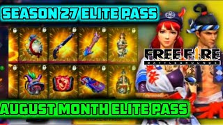 AUGUST MONTH ELITE PASS TAMIL | GAMING DHEENA FREE FIRE ||  DON'T MISS GD FAMILY
