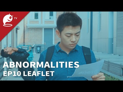 Abnormalities | EP10. Leaflet: How annoying the leaflet can be? | Abnormal TV