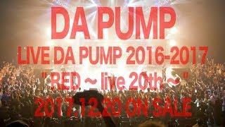 デビュー20周年を迎えたDA PUMPの最新ツアーである「DA PUMP RED TOUR」...