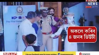 KP Bot: Welcome the first humanoid police robot in Kerala police l Multi tasking humanoid robot