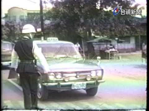 宜蘭交通安全示範演習.