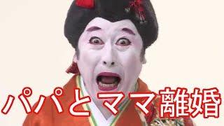 プロレスラーでグラビアアイドルの加藤悠(28)が、お笑い芸人のコウ...